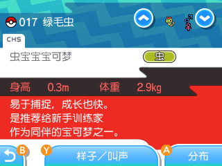 f:id:blog_yasu_1118:20161228213143p:plain