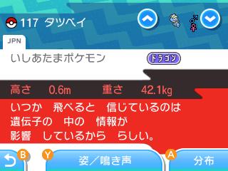 f:id:blog_yasu_1118:20161230225712p:plain