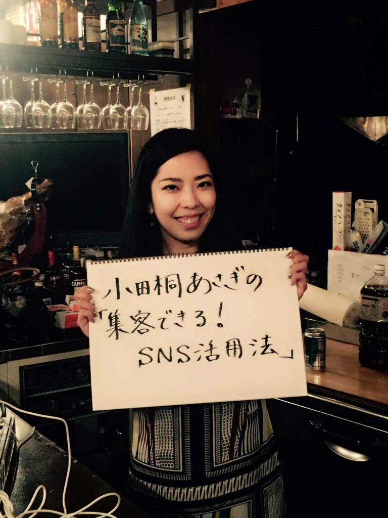 f:id:blogatsuko:20170309204119j:plain