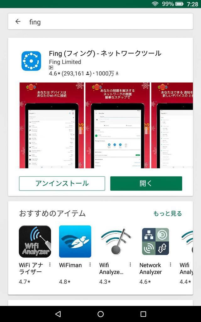 f:id:blogdaichan:20190103102404j:plain