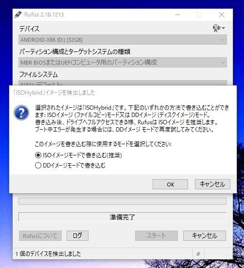 f:id:blogdaichan:20190103165545j:plain