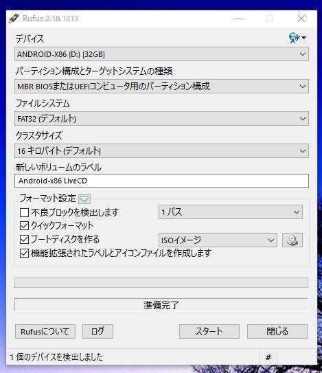 f:id:blogdaichan:20190103165548j:plain