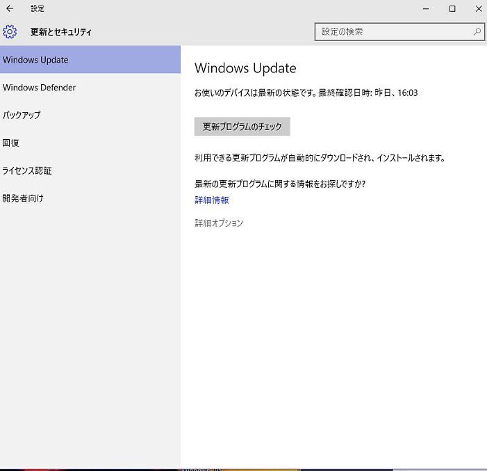 f:id:blogdaichan:20190105113120j:plain