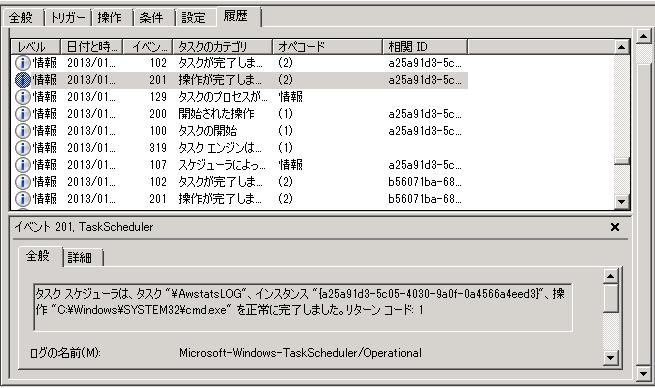 f:id:blogdaichan:20190108101236p:plain