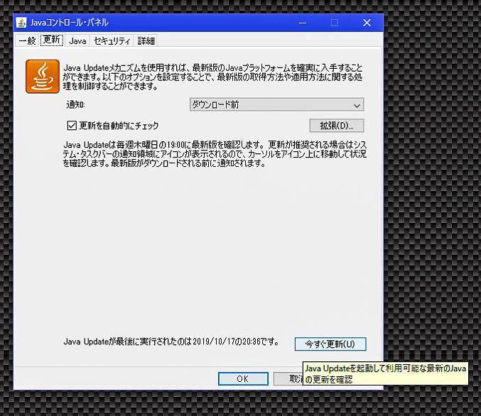 f:id:blogdaichan:20191020112407j:plain