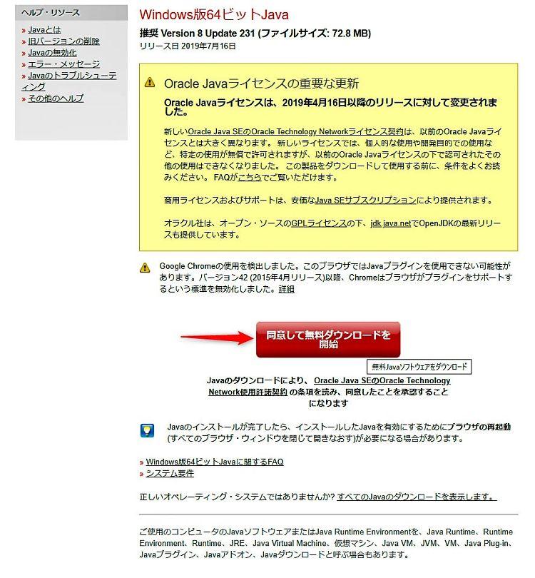 f:id:blogdaichan:20191020112410j:plain