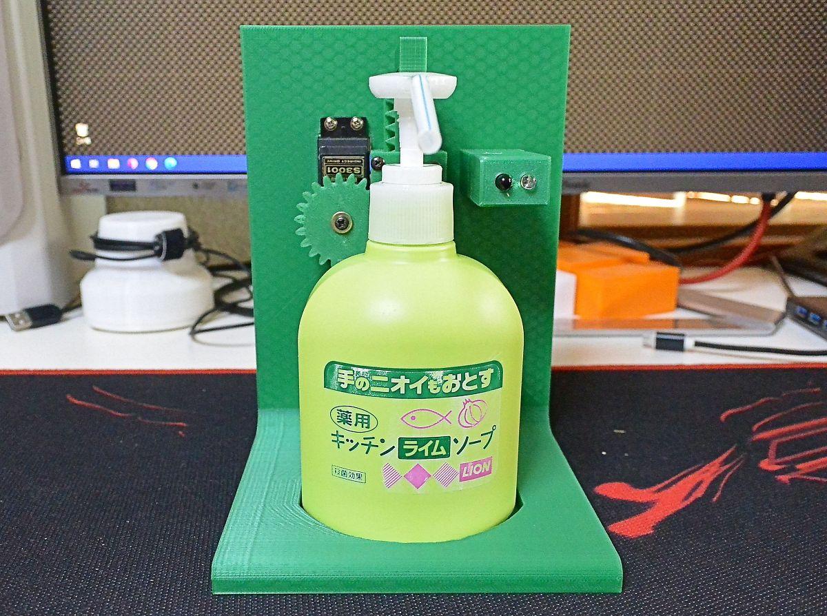 f:id:blogdaichan:20200610113335j:plain