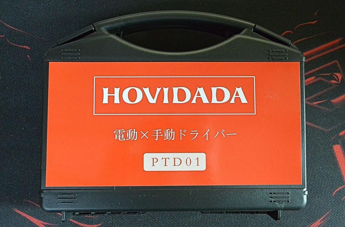 f:id:blogdaichan:20200702115512j:plain