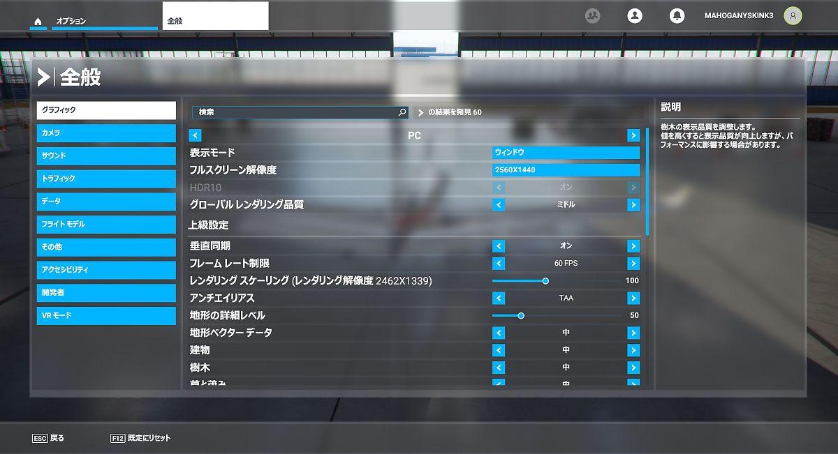 f:id:blogdaichan:20210417091001j:plain
