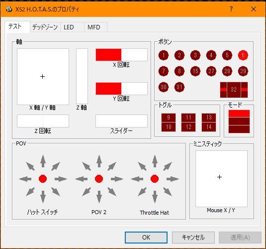 f:id:blogdaichan:20210511113017j:plain