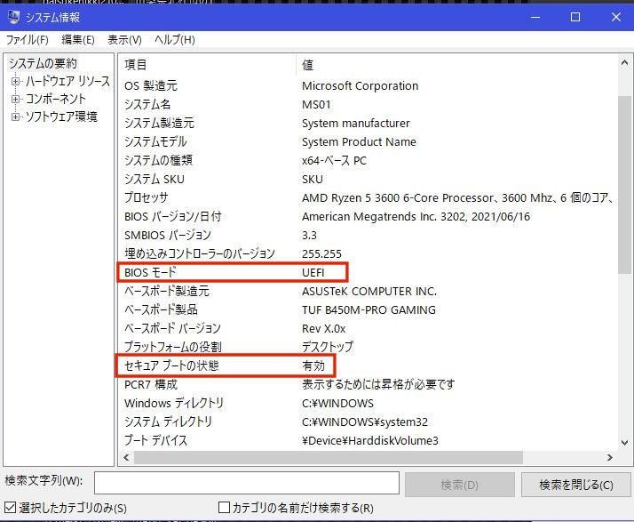f:id:blogdaichan:20210629173048j:plain