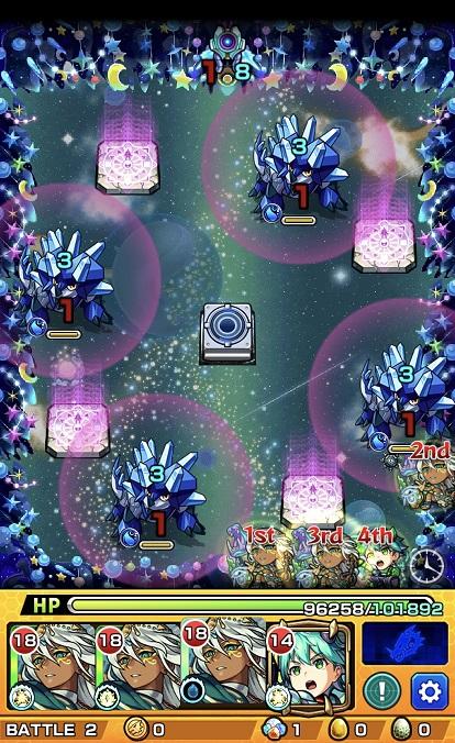 モンスターストライク ゲーム画面 轟絶ノクターン ステージ2