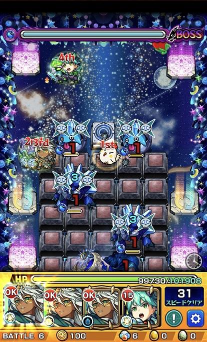 モンスターストライク ゲーム画面 轟絶ノクターン ステージ6