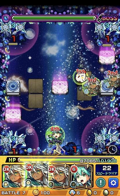 モンスターストライク ゲーム画面 轟絶ノクターン ステージ7