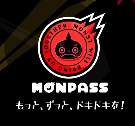 モンスターストライク モンパス ロゴ