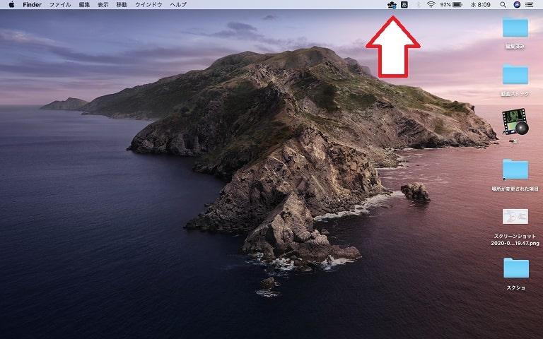Mac デスクトップ 画面
