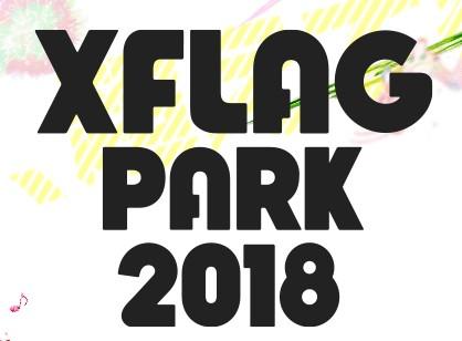 エックスフラッグパーク2018 ロゴ