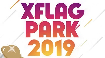 モンスターストライク XFLAG PARK2019 ロゴマーク