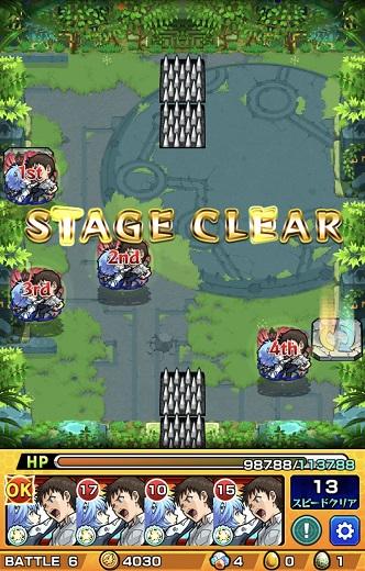 モンスターストライク ゲーム画面 クリア画面 未開の大地 拠点10
