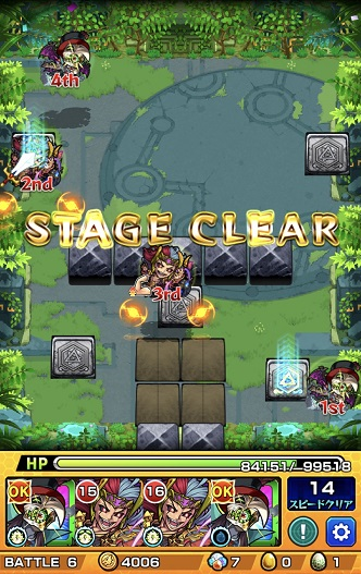 モンスターストライク ゲーム画面 クリア画面 未開の大地 拠点7