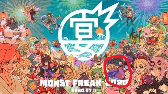 モンスターストライク MONST FREAK2020 テーマ