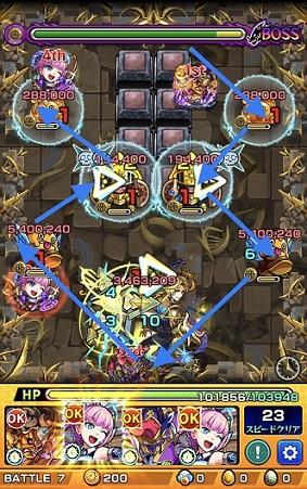 モンスターストライク ゲーム画面 超絶 オリハルコン BATTLE 7