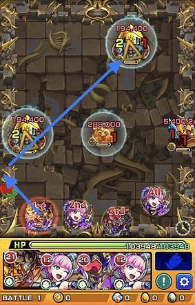 モンスターストライク ゲーム画面 超絶 オリハルコン BATTLE 1