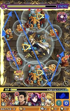モンスターストライク ゲーム画面 超絶 オリハルコン BATTLE 4