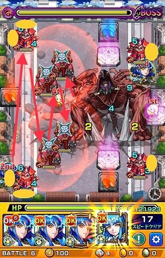 モンスターストライク ゲーム画面 超究極 オーバーホール BATTLE 6