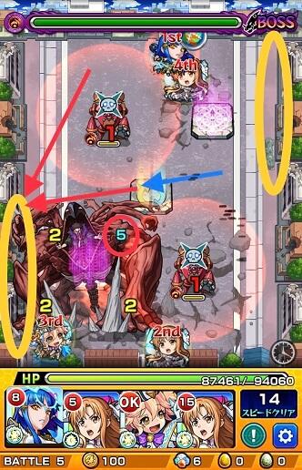 モンスターストライク ゲーム画面 超究極 オーバーホール BATTLE 5