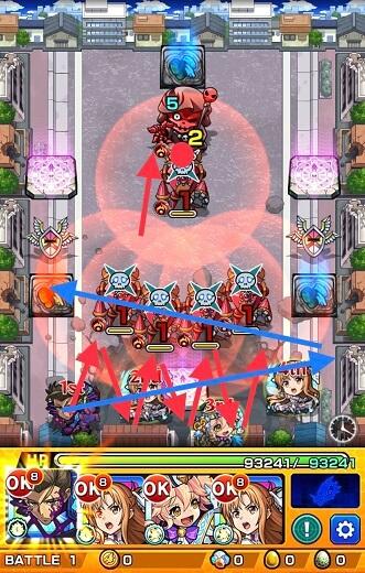 モンスターストライク ゲーム画面 超究極 オーバーホール BATTLE 1