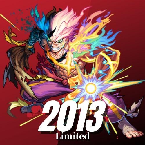 モンスターストライク 限定 キャラクター 実装日 獣神化 一覧 2013年
