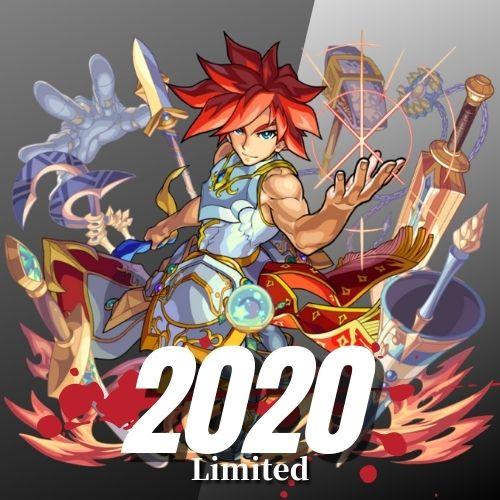 モンスターストライク 限定 キャラクター 実装日 獣神化 一覧 2020年