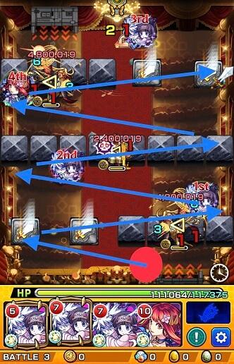 モンスターストライク 轟絶 アリア クエスト ステージ 3