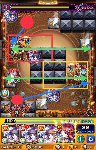 モンスターストライク 轟絶 アリア クエスト ステージ 8