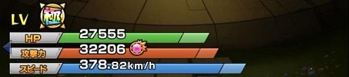 モンスターストライク 妲己 獣神化 性能 ステータス レベル120