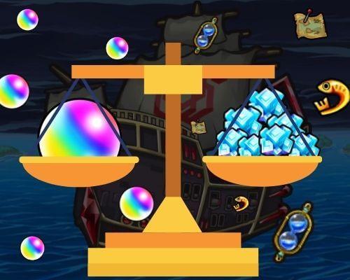 モンスターストライク 秘海の冒険船 時間効率 オーブ消費量