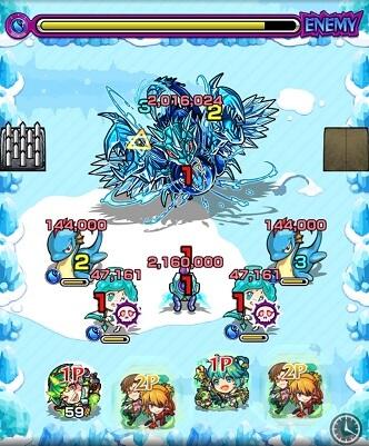 モンスターストライク 超究極 シーラ 攻略 BATTLE1