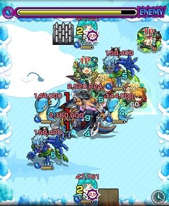 モンスターストライク 超究極 シーラ 攻略 BATTLE3