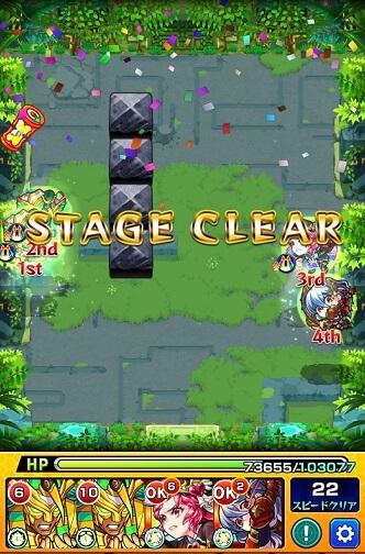モンスターストライク ゲーム画面 クリア画面 未開の大地 拠点15