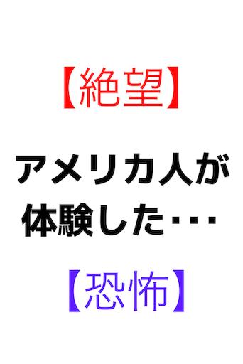 f:id:blogger12:20200128181333p:image