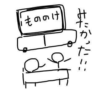 https://cdn-ak.f.st-hatena.com/images/fotolife/b/bloggk/20181027/20181027003919.jpg