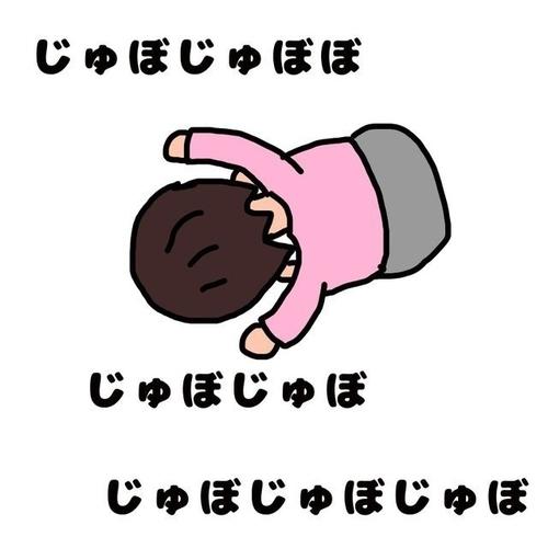 https://cdn-ak.f.st-hatena.com/images/fotolife/b/bloggk/20190111/20190111231758.jpg?changed=1547216281