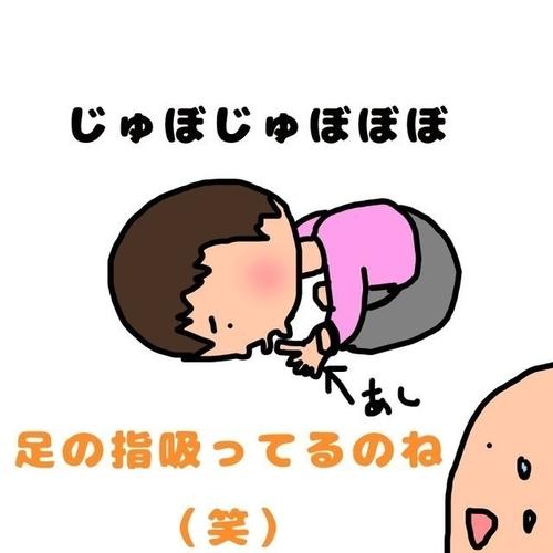 https://cdn-ak.f.st-hatena.com/images/fotolife/b/bloggk/20190111/20190111232612.jpg?changed=1547216775