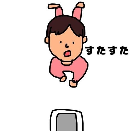 https://cdn-ak.f.st-hatena.com/images/fotolife/b/bloggk/20190112/20190112164441.jpg?changed=1547279085