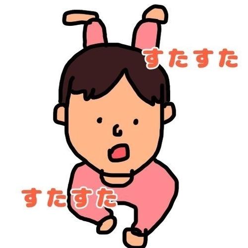 https://cdn-ak.f.st-hatena.com/images/fotolife/b/bloggk/20190112/20190112164628.jpg?changed=1547279191