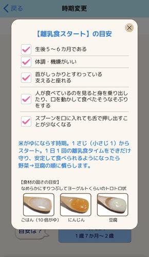 https://cdn-ak.f.st-hatena.com/images/fotolife/b/bloggk/20190124/20190124214758.jpg