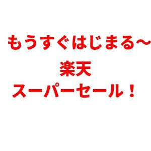 https://cdn-ak.f.st-hatena.com/images/fotolife/b/bloggk/20190304/20190304195155.jpg