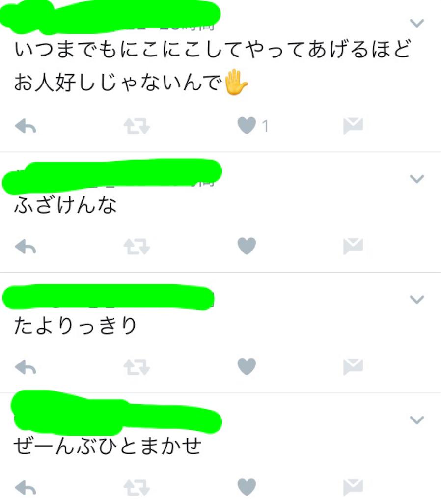 f:id:bloghiroki:20170110233129p:image