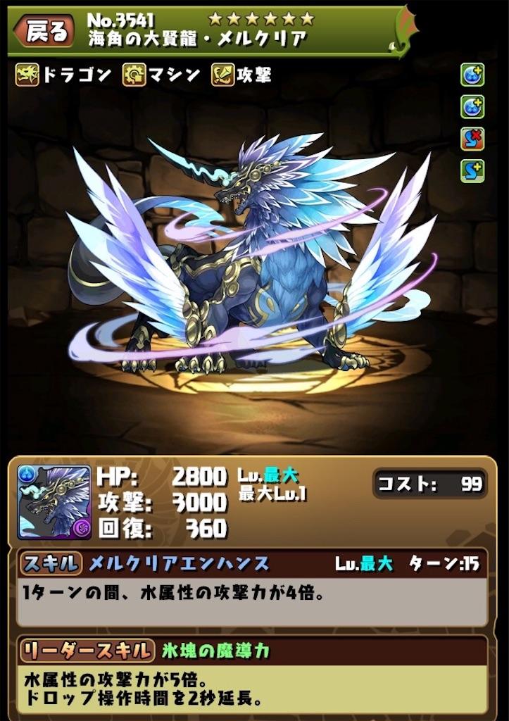 f:id:bloghiroki:20170304180416j:image